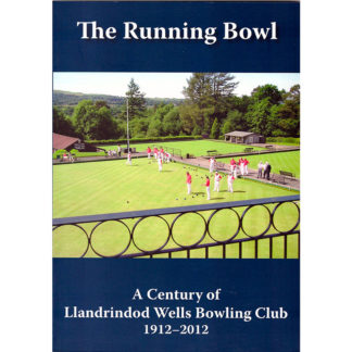 Running Bowl cover